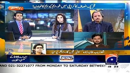 Imran Khan Ki Syasat Ek Event Ki Hadd Tak Hoti Hai- Shazaib Khanzada