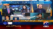 PTI And MQM Both Are Middle Class Parties Both Should Make Alliance