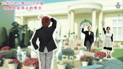 為何東堂院聖也16歲還交不到女朋友 第7集 Toudouin Seiya Ep7