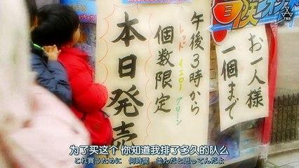 警部補杉山真太郎 吉祥寺署事件簿 第2集 Keibuho Sugiyama Shintaro Ep2