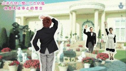為何東堂院聖也16歲還交不到女朋友 第3集 Toudouin Seiya Ep3