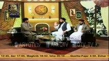 Ghaar E Yaro Mazaar (Hazrat Abu Bakr Siddiqe R.A)Part 4