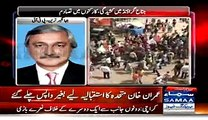 MQM Workers Attacked PTI Workers As Imran Khan Went From Jinnah Ground- Jahangir Tareen