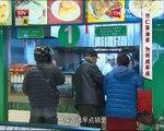 20150409 这里是北京 2015-04-09