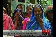 Today Bangla News Live  10 April 2015 On Somoy TV All Bangladesh News