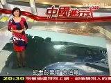 TVBS中國進行式0403 韓寒專訪