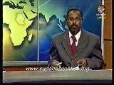مجزرة أمدرمان مايو ٢٠٠٨ : Omdurman attack may 2008