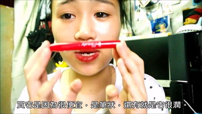 徐小餅SiubanTsui♡好氣色就要搽唇膏