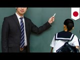 小学校臨時教諭の男 中3少女にみだらな行為