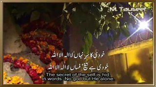 Kalam-e-Iqbal by Shafqat Amanat Ali, Sanam Marvi....