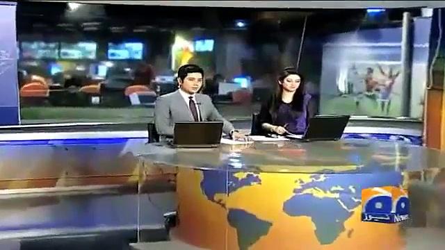 GEO news headline