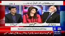Haroon Rasheed Blasted Altaf Hussain, Imran Khan And Nawaz Shareef