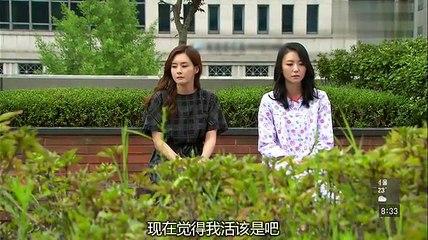 清潭洞醜聞 第28集 Cheongdamdong Scandal Ep28