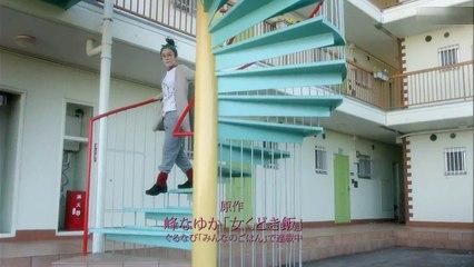約飯 第3集 Kudoki Meshi Ep3