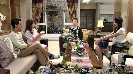 清潭洞醜聞 第13集 Cheongdamdong Scandal Ep13