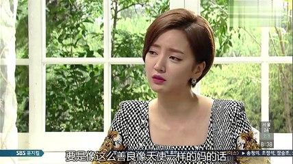 清潭洞醜聞 第17集 Cheongdamdong Scandal Ep17