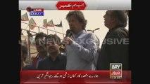 Chairman PTI Imran Khan Speech AT NA-246 Karimabad Campaign Rally Karachi 9 April 2015