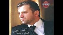 هيثم يوسف - هذا الحب 2004