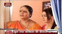 Khul Gaya Kokila Ki Bimaari Ka Raaz!!! - Saathiya - 11th April 2015
