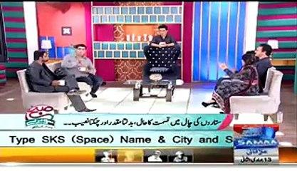 Sahir Lodhi Taunting Aamir Liaquat On His Fake Number 1 TRP's Statements