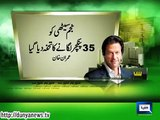 IK on 35 punctures