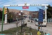 Diyarbakır Ergani Tanıtım Filmi