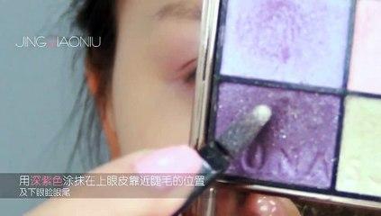 菁俏妞_JingQiaoniu_第八期化妆教程之情人节甜美约会妆_02.14.2012
