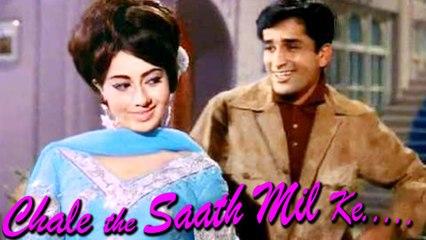 """Chale The Saath Mil Kar"" | Most Romantic Song | Babita | Shashi"
