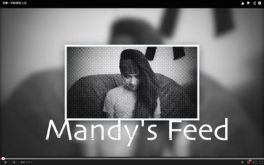Foundation Tutorial 改變一切的底妝上法    Mandy'sfeed