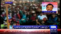 Altaf Hussain Addresses Workers In Jinah Ground Karachi - 12th April 2015