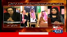 Shahid Masood Explaining The End Of Our Leader's Friendship With Others In An Interisting Way