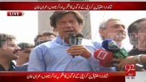 Chairman PTI Imran Khan Speech At Karimabad Karachi Alternate Video 9 April 2015