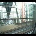 500 Series Shinkansen (Hakata-Kokura) (Bullet train)