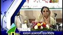 TodayBangla  News 11 April 2015 On ATN Bangla All BD News