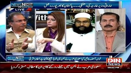 News Night With Neelum Nawab - 12th April 2015