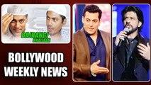 Nawazuddin Siddiqui To Play ISI Agent In Salman Khan's Bajrangi Bhaijaan? | Bollywood Weekly News
