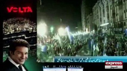 Jamat-e-Islami jalsa on NA-246 election