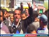 Kashmir Protest against Saudi's Aggression in Yemen