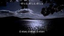DUA HAZEEN - Aba Thar Halawaji