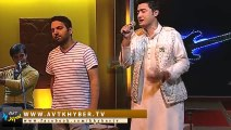 Nor Ma Shkawa Gul - By Shan Khan And Shahsawar - Pashto New Song 2015 Avt Khyber