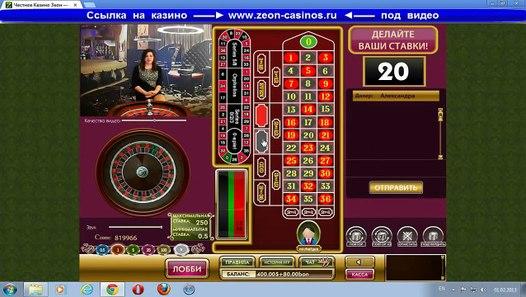 Играть казино биг азарт играть лицензия на казино в сочи