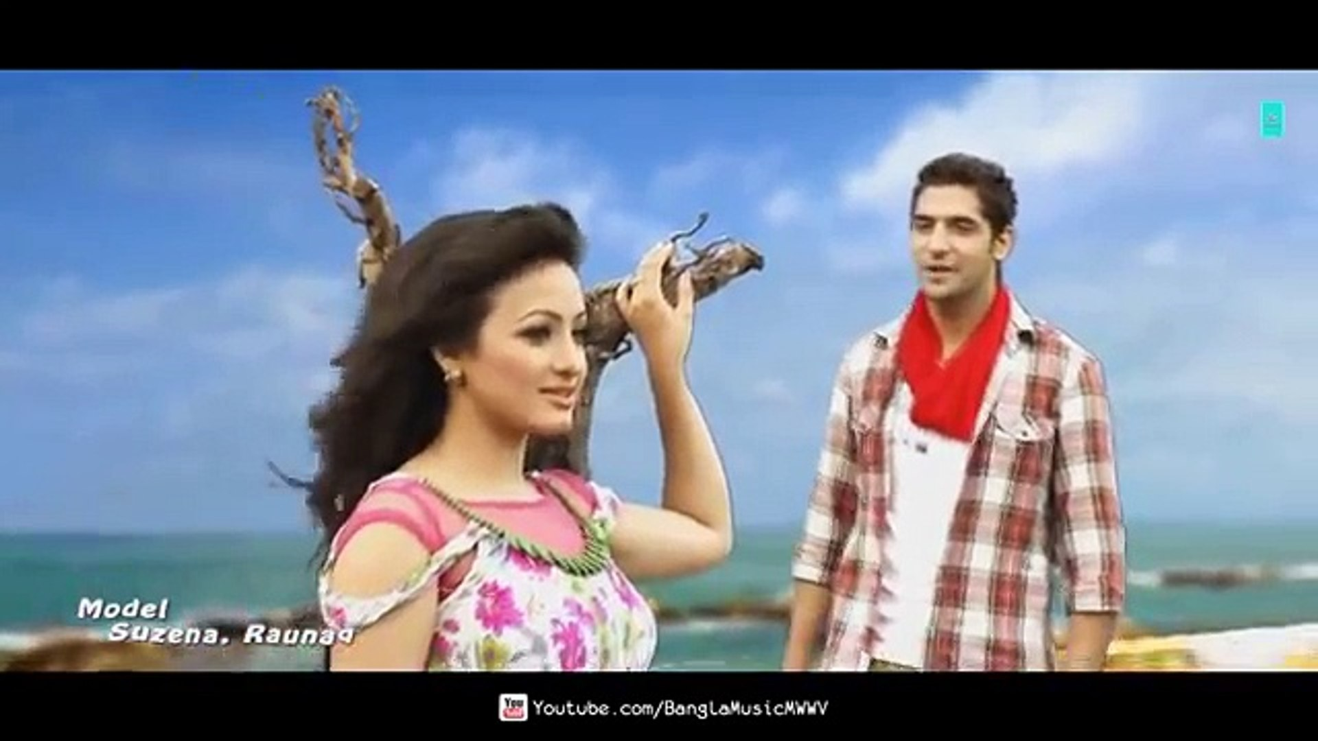 Manena Mon Bangla Music Video Bangla Gaan Bangladesh Song Bengali