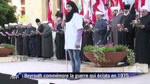 Commémoration à Beyrouth 40 ans après la guerre civile