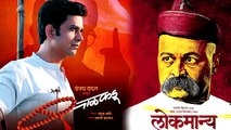 Marathi Movies for Prime Time Shows, Orders Maharashtra Government