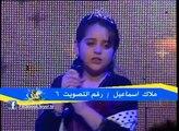 النجمة ملاك إسماعيل ~ برايم HD 2