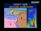 רעידת אדמה חזקה בישראל
