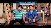 Allu Arjun S/o Satyamurthy Latest 10sec Teaser 1 - Movies Media