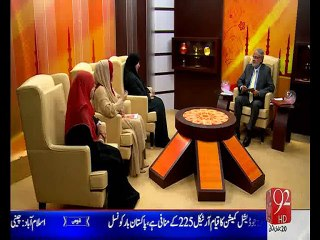 Subh e noor Hazrat Fatima RA ke taleemat khawateen kay liye mashl e rah