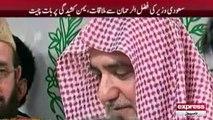 Saudi Arabia response on Pakistan stance on Yamen War