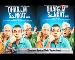 Naseeruddin Shah-Paresh Rawal's  Dharam Sankat Mein  In Religious CONTROVERSY   Bollywood News